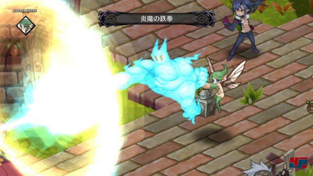 Screenshot - Disgaea 5 (PlayStation4) 92495326