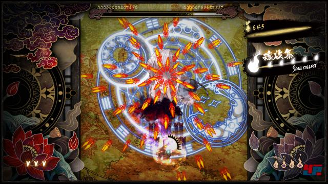 Screenshot - Shikhondo (PC)