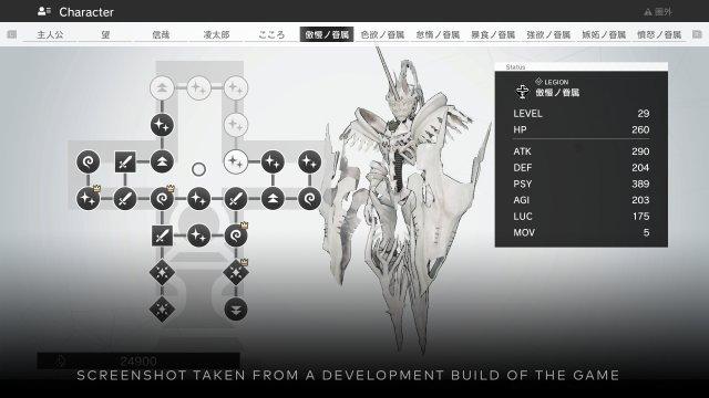 Screenshot - Monark (PC, PS4, PlayStation5, Switch)