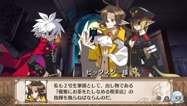 Screenshot - Disgaea 3: Absence of Detention (PS_Vita) 2341557