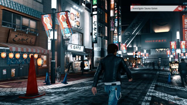 Screenshot - Judgment (PlayStation5)
