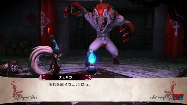 Screenshot - The Witch and the Hundred Knight 2 (PS4) 92535395