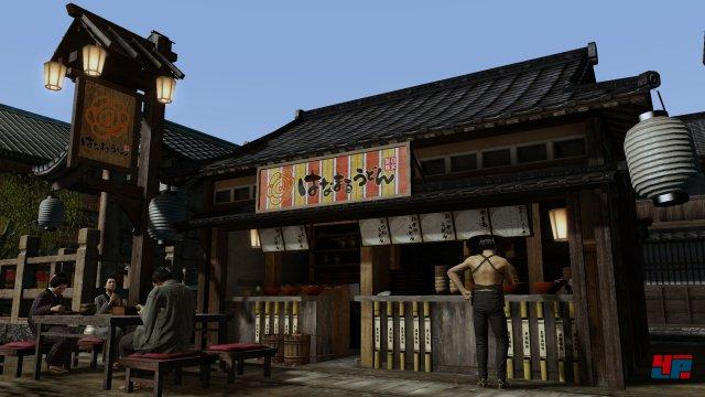 Screenshot - Yakuza: Ishin (PlayStation3) 92475569