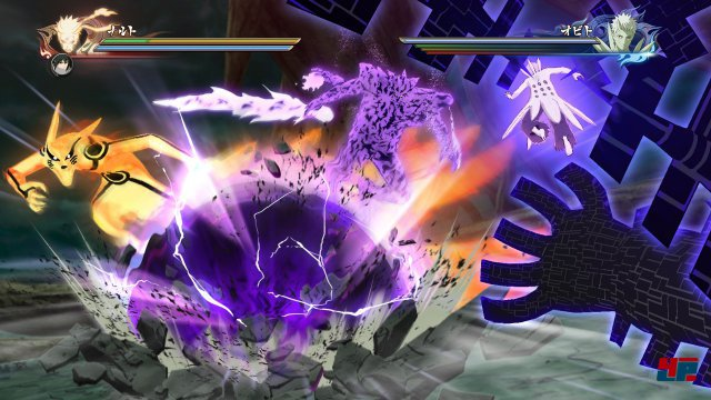 Screenshot - Naruto Shippuden: Ultimate Ninja Storm 4 (PC) 92507868
