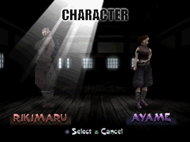 Screenshot - Tenchu: Stealth Assassins (PS) 92584541
