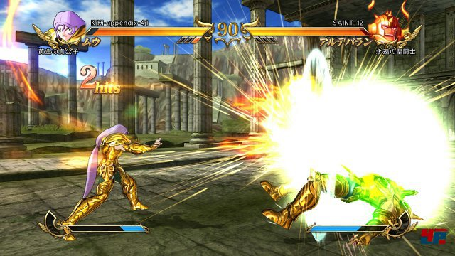 Screenshot - Saint Seiya: Soldiers' Soul (PC) 92505203