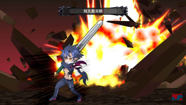 Screenshot - Disgaea 5 (PlayStation4) 92495337