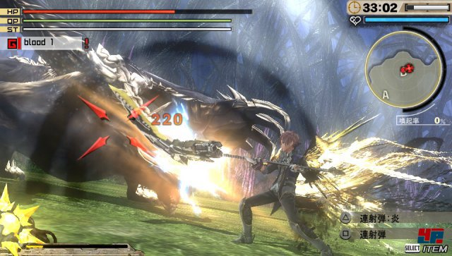 Screenshot - God Eater 2: Rage Burst (PlayStation4) 92493178