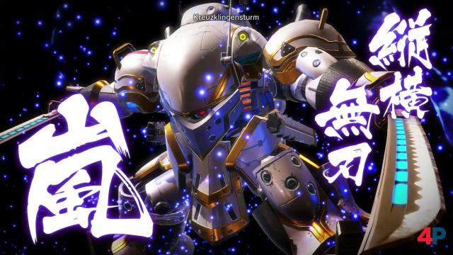 Screenshot - Sakura Wars (PS4) 92612278