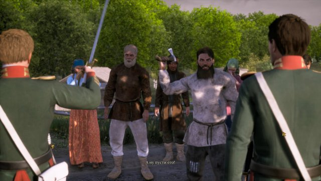 Screenshot - The Emperor's Own (PC)