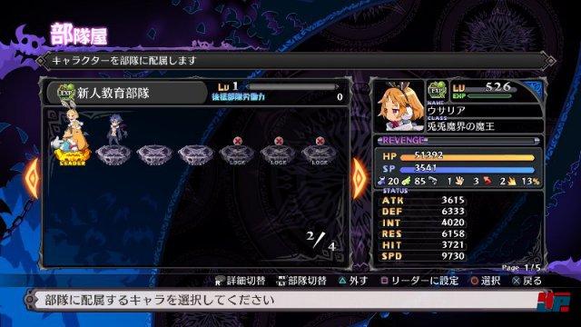 Screenshot - Disgaea 5: Alliance of Vengeance (PlayStation4) 92496585