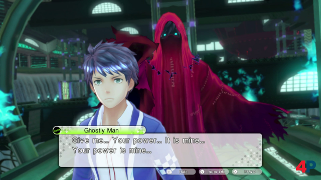 Screenshot - Tokyo Mirage Sessions #FE (Switch) 92604260