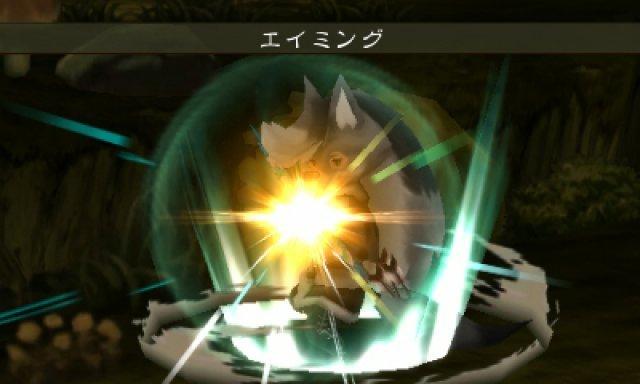 Screenshot - Bravely Default: Flying Fairy (3DS) 2394367