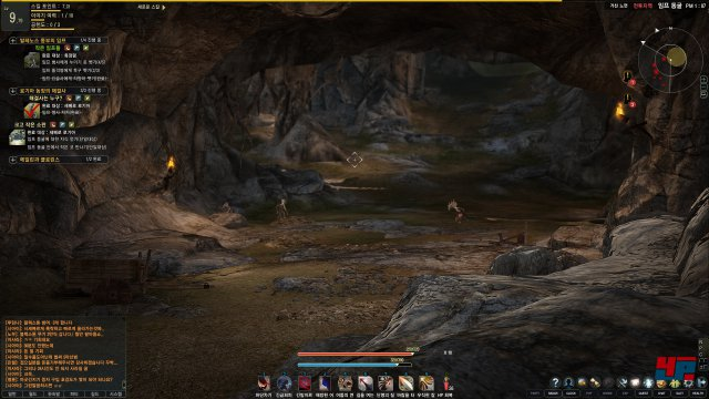 Screenshot - Black Desert (PC) 92491388