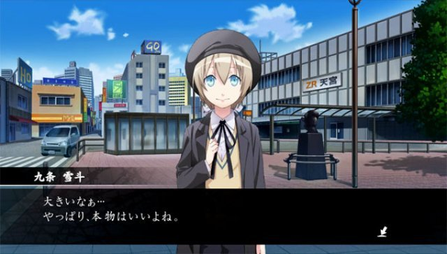 Screenshot - Mind Zero (PS_Vita) 92461322