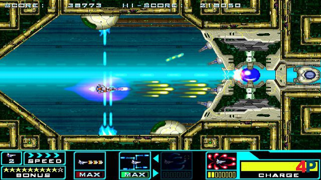 Screenshot - Shmup Collection (Switch) 92613444