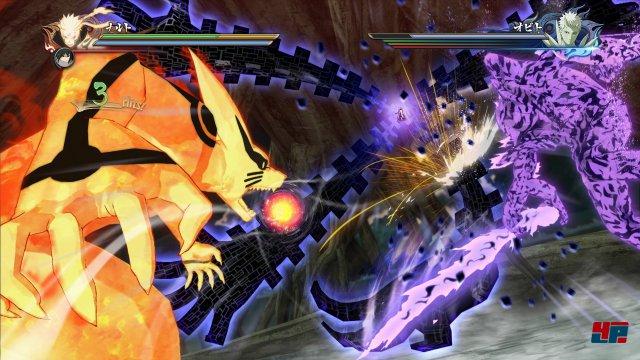 Screenshot - Naruto Shippuden: Ultimate Ninja Storm 4 (PC) 92507869