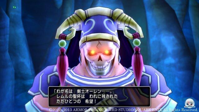 Screenshot - Dragon Quest X Online (Wii_U)