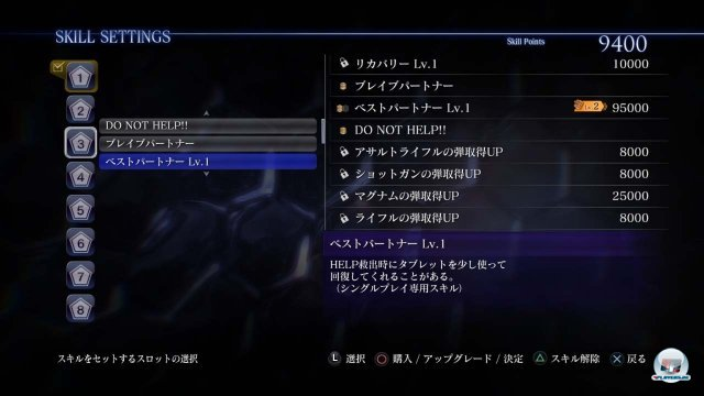 Screenshot - Resident Evil 6 (PlayStation3) 2394512