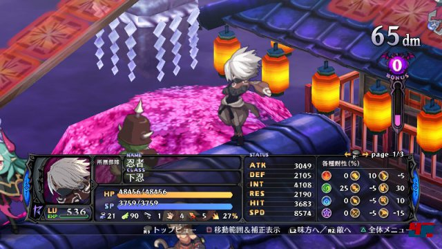 Screenshot - Disgaea 5: Alliance of Vengeance (PlayStation4) 92496597
