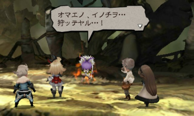 Screenshot - Bravely Default: Flying Fairy (3DS) 2394322