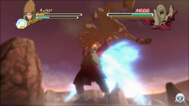 Screenshot - Naruto Shippuden: Ultimate Ninja Storm 3 (360) 92440507
