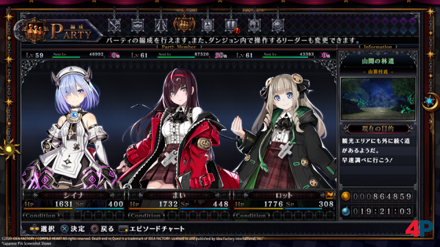 Screenshot - Death end re;Quest 2 (PC)
