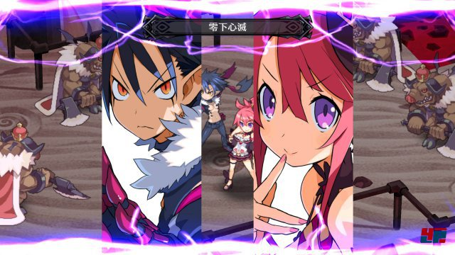 Screenshot - Disgaea 5 (PlayStation4) 92495314