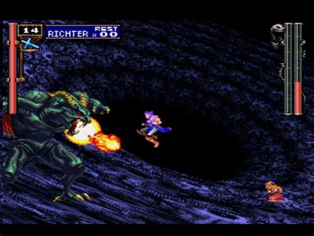 Screenshot - Castlevania: Symphony of the Night (PS)