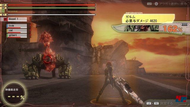 Screenshot - God Eater 2 (PlayStation4) 92494765