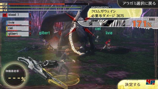 Screenshot - God Eater 2 (PlayStation4) 92494774