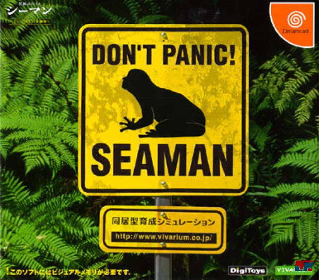Screenshot - Seaman (PC)