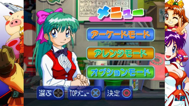 Screenshot - Game Tengoku CruisinMix (PC) 92577497