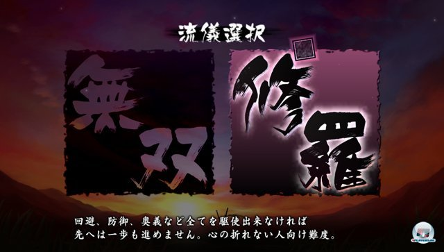 Screenshot - Muramasa: The Demon Blade (PS_Vita) 92408822