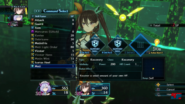 Screenshot - Death end re;Quest (PS4) 92583143