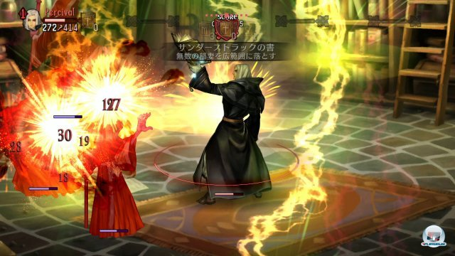Screenshot - Dragon's Crown (PlayStation3) 92460289