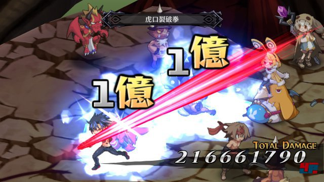 Screenshot - Disgaea 5 (PlayStation4) 92489937