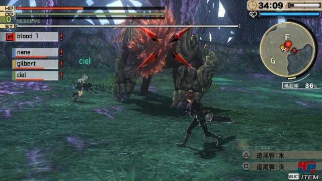 Screenshot - God Eater 2 (PlayStation4) 92498339