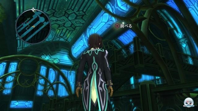 Screenshot - Tales of Xillia (PlayStation3) 2235467