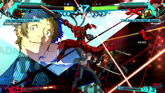 Screenshot - Persona 4: Arena Ultimax (360) 92496384