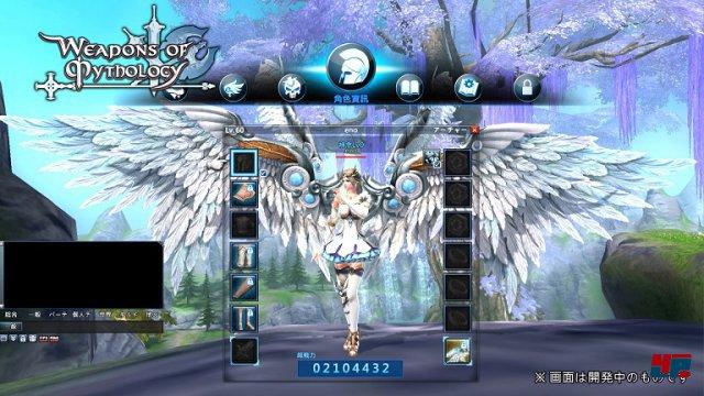 Screenshot - Weapons of Mythology - New Age (PC) 92530309