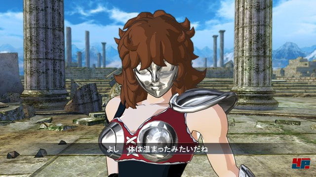 Screenshot - Saint Seiya: Soldiers' Soul (PC) 92505194