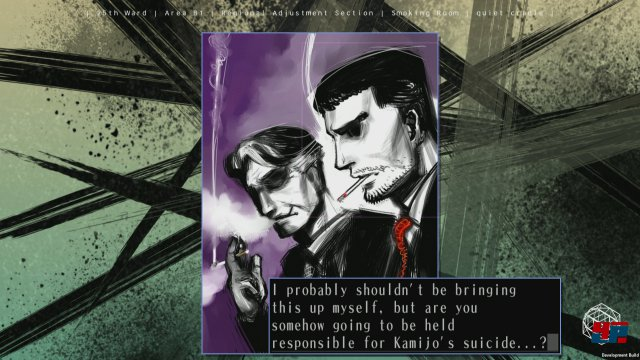 Screenshot - The 25th Ward: The Silver Case (PC) 92559646