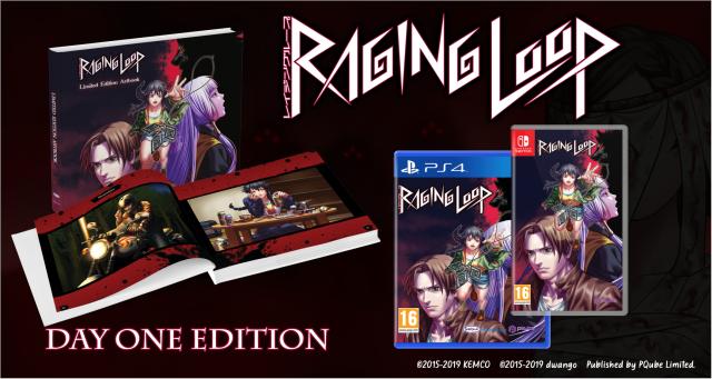 Screenshot - Raging Loop (PS4)