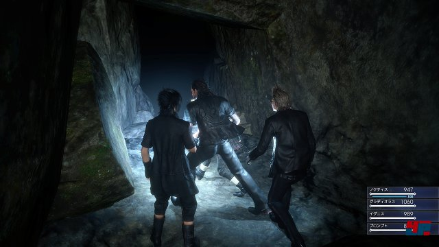 Screenshot - Final Fantasy 15 (PlayStation4) 92500366