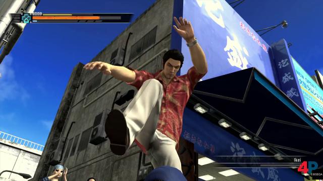 Screenshot - Yakuza Remastered Collection (PS4)