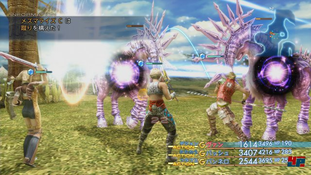 Screenshot - Final Fantasy 12 (PS4) 92544093