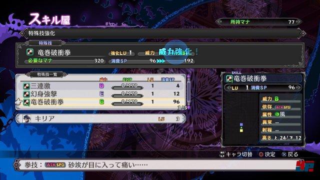 Screenshot - Disgaea 5: Alliance of Vengeance (PlayStation4) 92500931