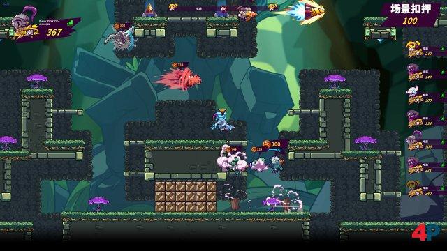 Screenshot - Drill Man Rumble (PC)