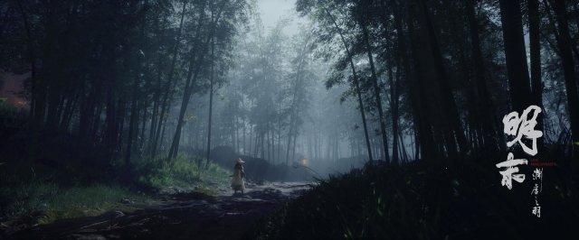 Screenshot - WUCHANG: Fallen Feathers (PC, PlayStation5, XboxSeriesX)